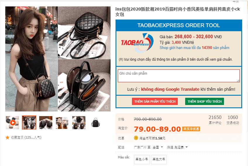 Công cụ đặt hàng của taobao express giúp đặt hàng nhanh chóng, tiện lợi